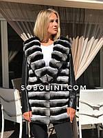 Куртка с мехом шиншиллы, рукава отстегиваются, фото 1