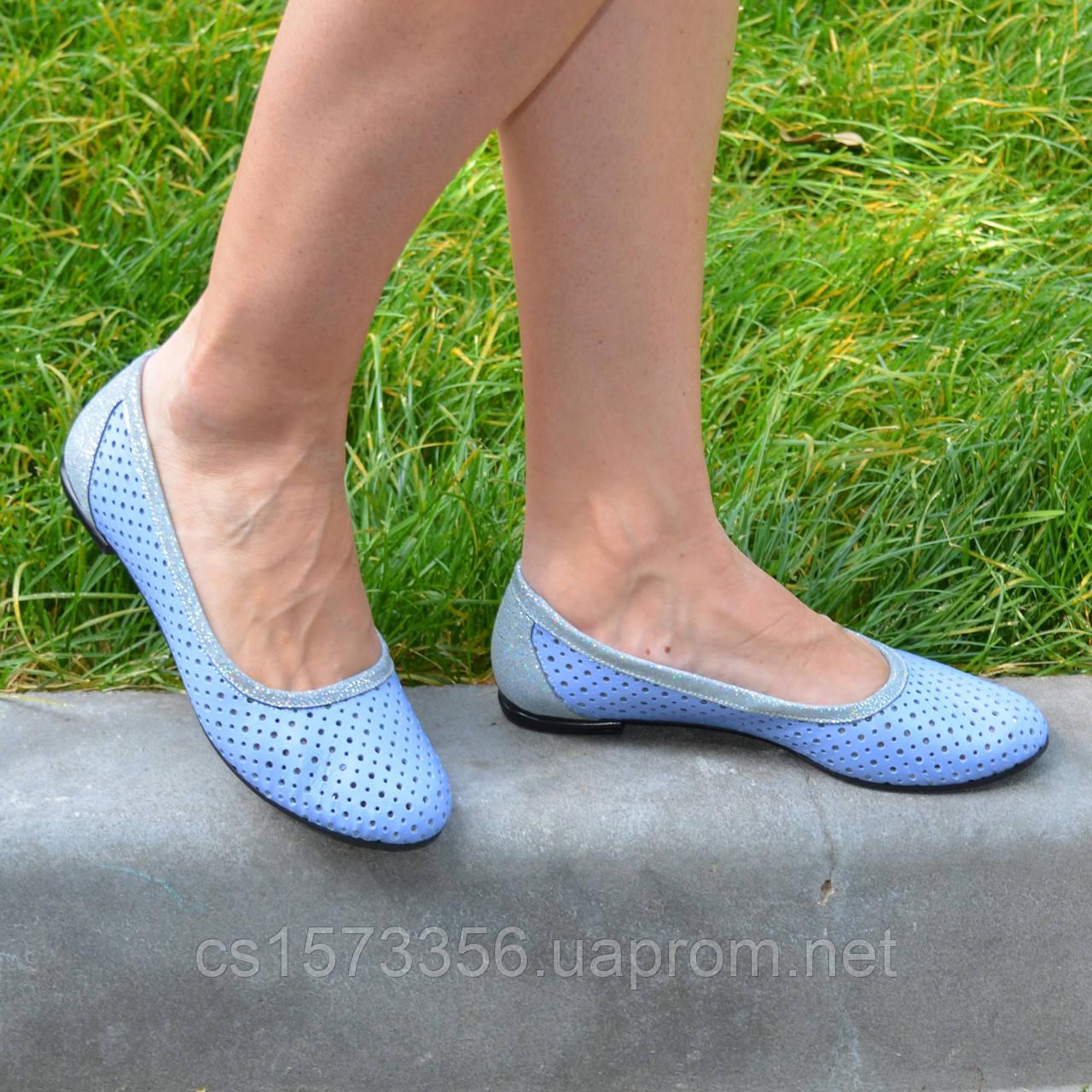 Балетки кожаные на низком ходу, цвет голубой
