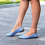 Балетки кожаные на низком ходу, цвет голубой, фото 2