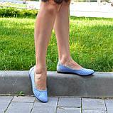 Балетки кожаные на низком ходу, цвет голубой, фото 4