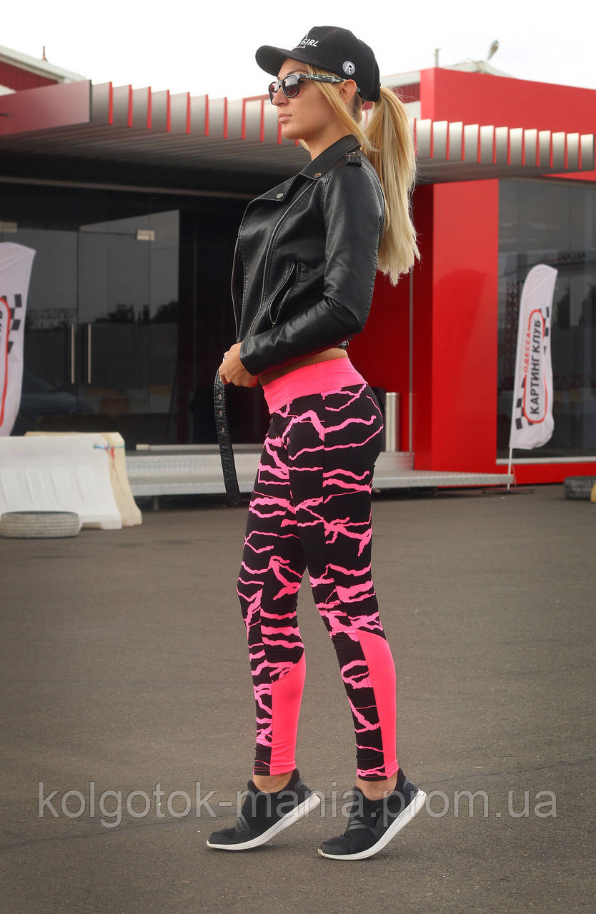 """Спортивные лосины с ярким поясом и вставками на ножках """"Бани"""" (чёрно-розовый)"""
