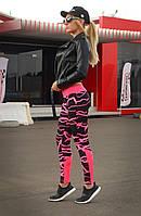 """Спортивные лосины с ярким поясом и вставками на ножках """"Бани"""" (чёрно-розовый), фото 1"""