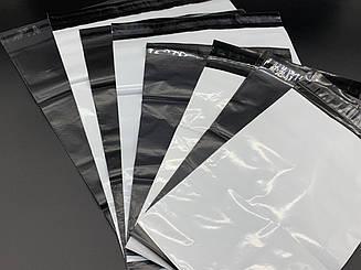Пакеты курьерские. Цвет черный. 20х30см
