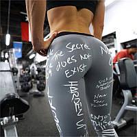 Спортивные женские лосины Secret, фото 1