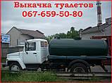 Выкачка септика Киев,Осокорки,Бортничи, фото 3