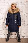 Модная курточка-пальто для мальчиков - сезон зима 2019 - (модель КТ-526), фото 8
