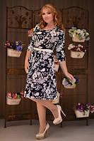 Платье - 68