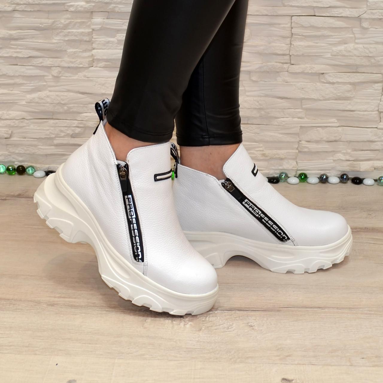 Ботинки женские спортивные из натуральной белой кожи флотар, на меху