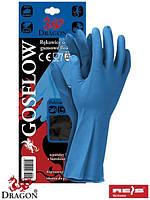 Перчатки защитные латексные GOSFLOW N