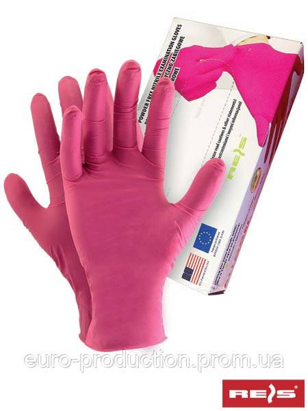 Перчатки диагностические нитриловые ALLOGENA R