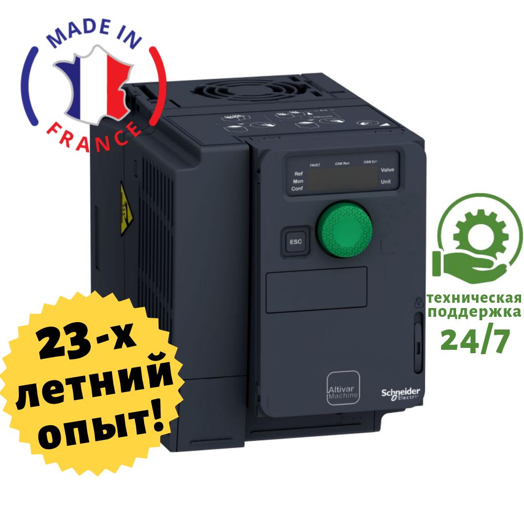 Перетворювач частоти на 0.55 кВт SCHNEIDER - ATV320U06N4C - Вхідна напруга: 3-ф 380V
