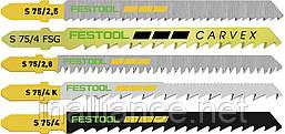 Набор пилок для лобзика STS-Sort/25 W Festool 204275