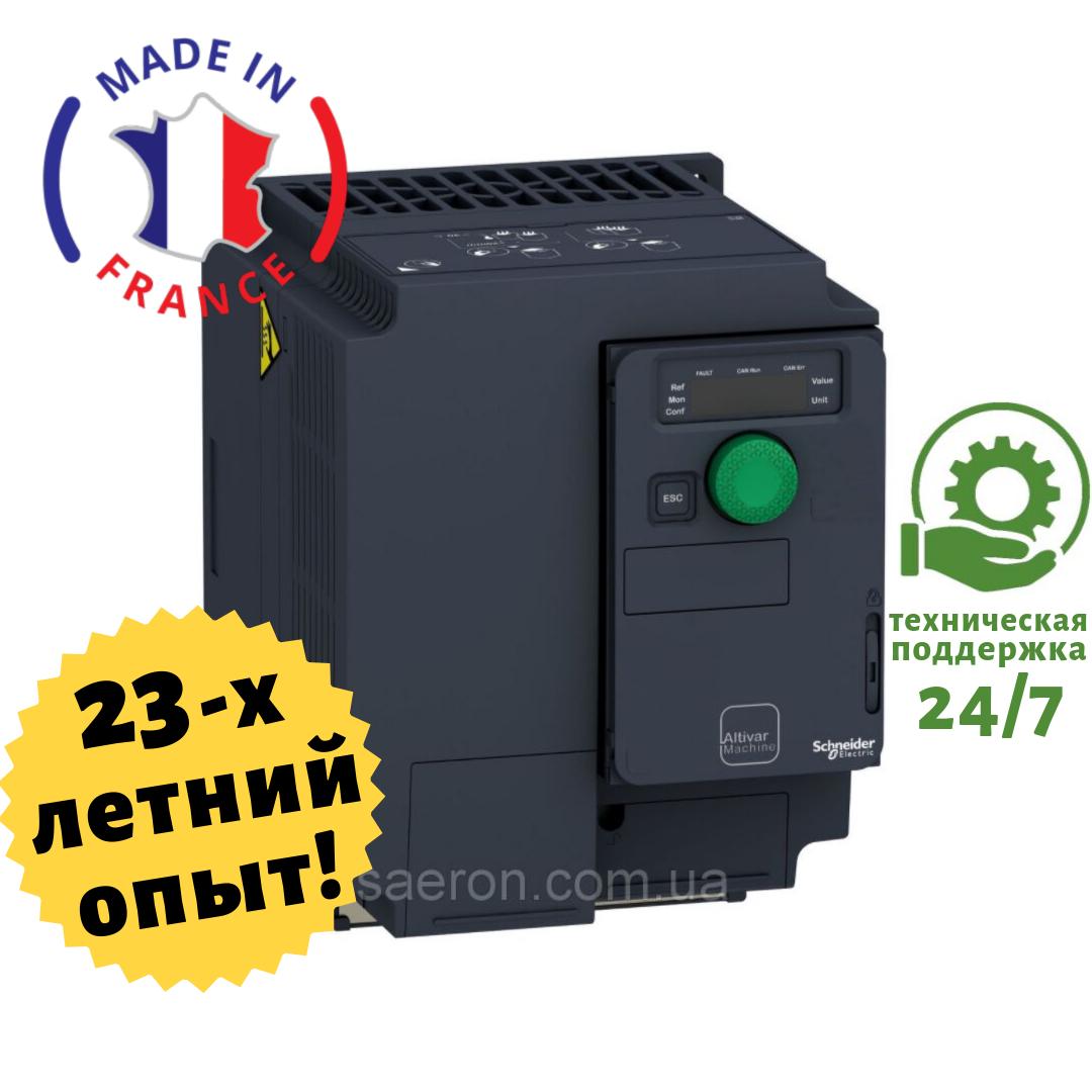 Перетворювач частоти на 3 кВт SCHNEIDER - ATV320U30N4C - Вхідна напруга: 3-ф 380V