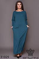 Трикотажное длинное бутылочное платье батал