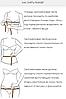 Трикотажное длинное бутылочное платье батал - Фото