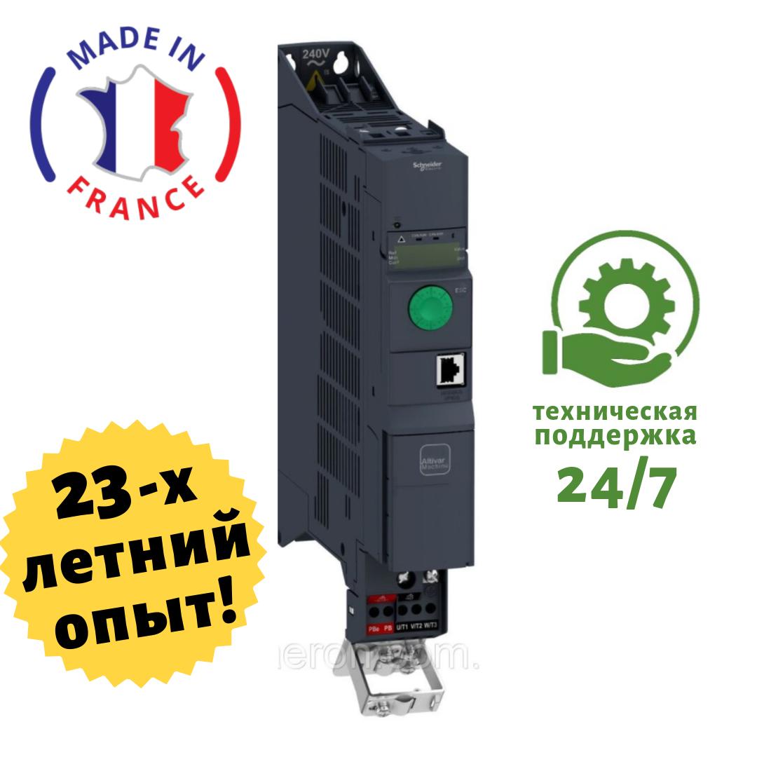 Перетворювач частоти на 0.18 кВт SCHNEIDER - ATV320U02M2B - Вхідна напруга: 1-ф 240V
