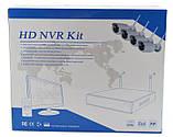 Комплект видеонаблюдения беспроводный WiFi 8ch набор на 8 камеры DVR KIT CAD Full HD UKC 8008, фото 5