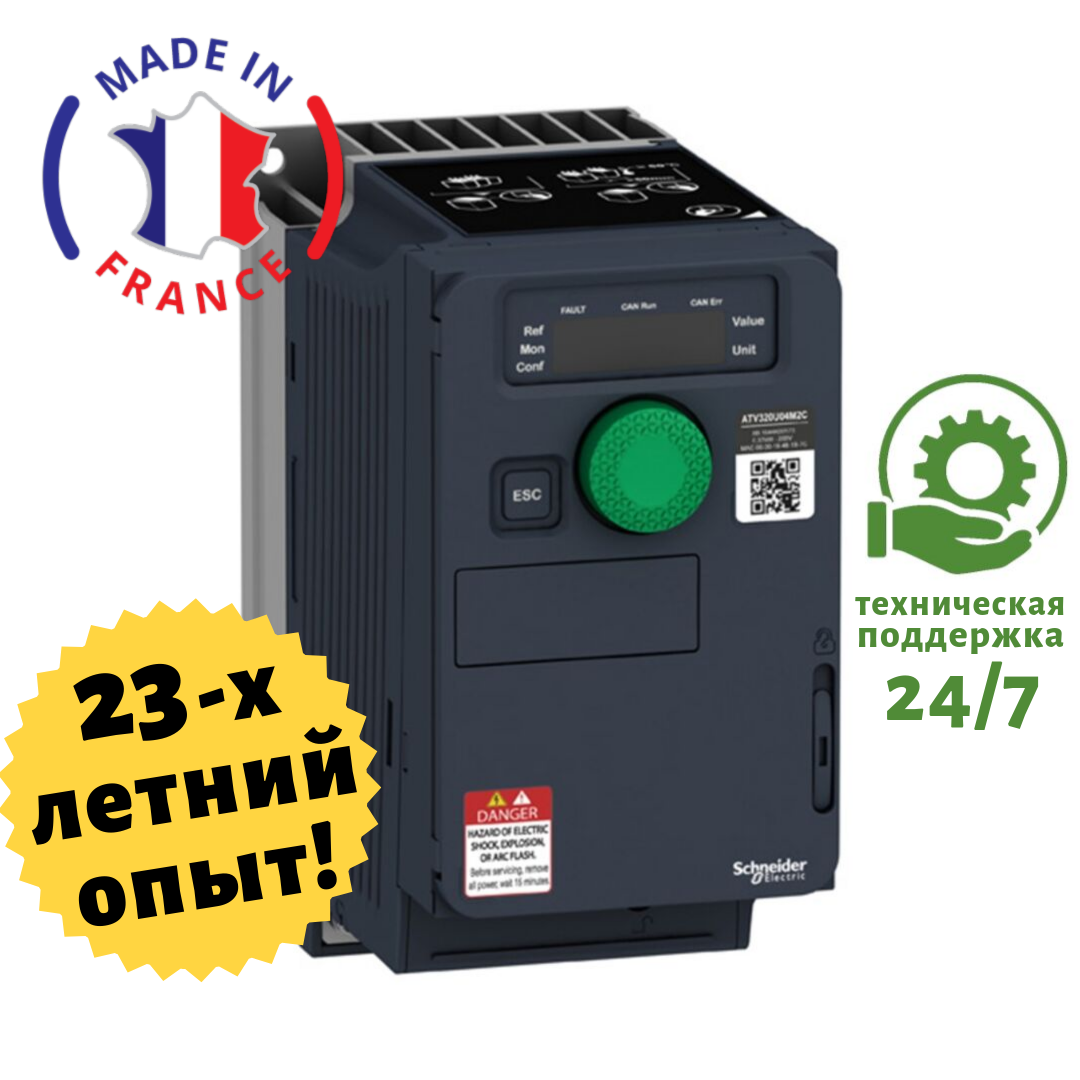 Перетворювач частоти на 0.37 кВт SCHNEIDER - ATV320U04M2C - Вхідна напруга: 1-ф 240V