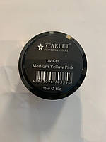 Гель УФ Starlet Professional, 15ml medium yellow pink