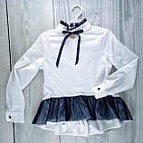 Школьная форма Блуза Глэйдис Белый-синий Suzie Украина 7 лет, 140, фото 2