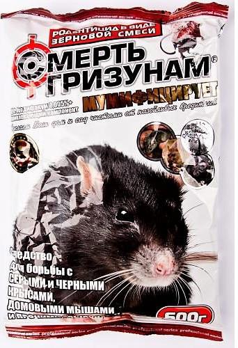 Смерть грызунам, 600г (проф.серия) — зерновая приманка для уничтожения мышей и крыс