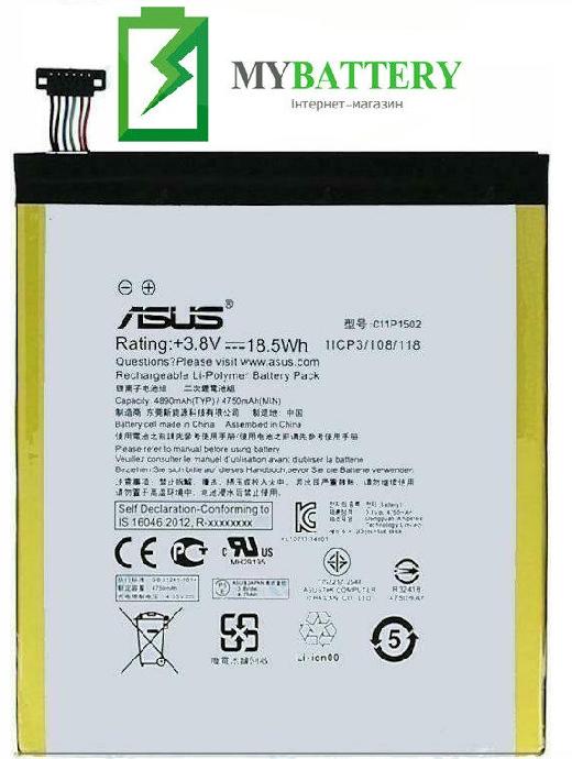 """АКБ оригинал Asus C11P1502 ZenPad Z300C/ Z300CG/ Z300CL 10"""" 4890 mAh 3.8V"""