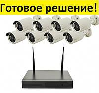 Комплект видеонаблюдения беспроводный WiFi 8ch набор на 8 камеры DVR KIT CAD Full HD UKC 8008, фото 1