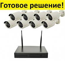 Комплект видеонаблюдения беспроводный WiFi 8ch набор на 8 камеры DVR KIT CAD Full HD UKC 8008