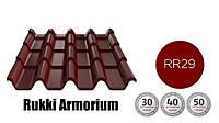 Металлочерепица ArmoriumRukkiRR 29