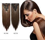 Накладные ровные волосы  7 прядей на клипсах, трессы длинна 55 см. 7006№27J, фото 3
