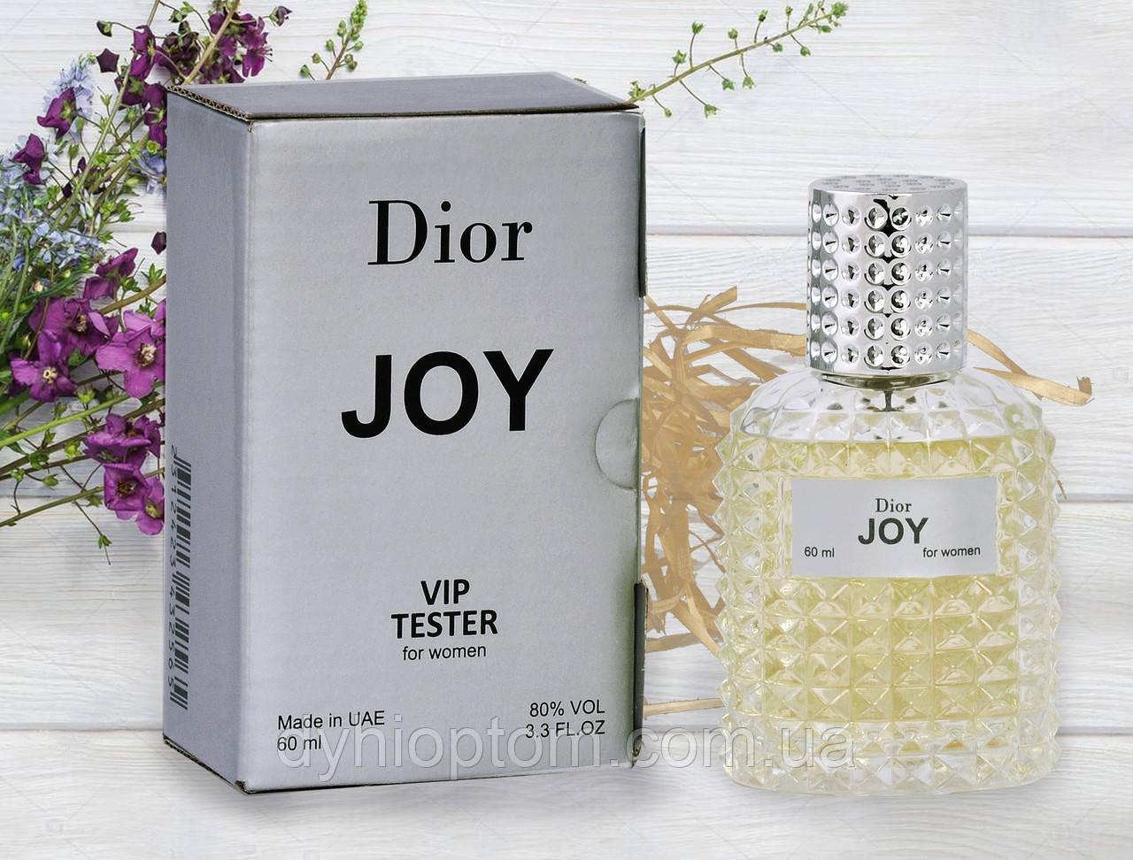 Тестер женский VIP Christian Dior Joy by Dior 60ml