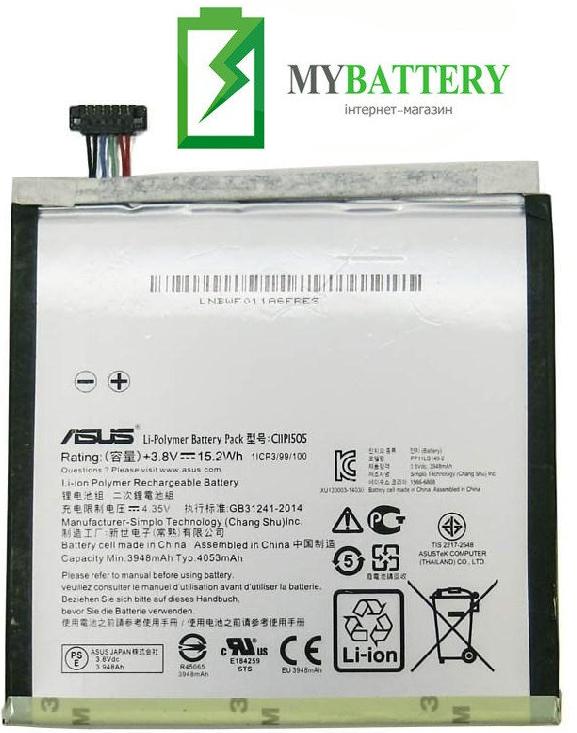 АКБ оригинал Asus C11P1505 ZenPad Z380C/ Z380KL 4053mAh 3.8V