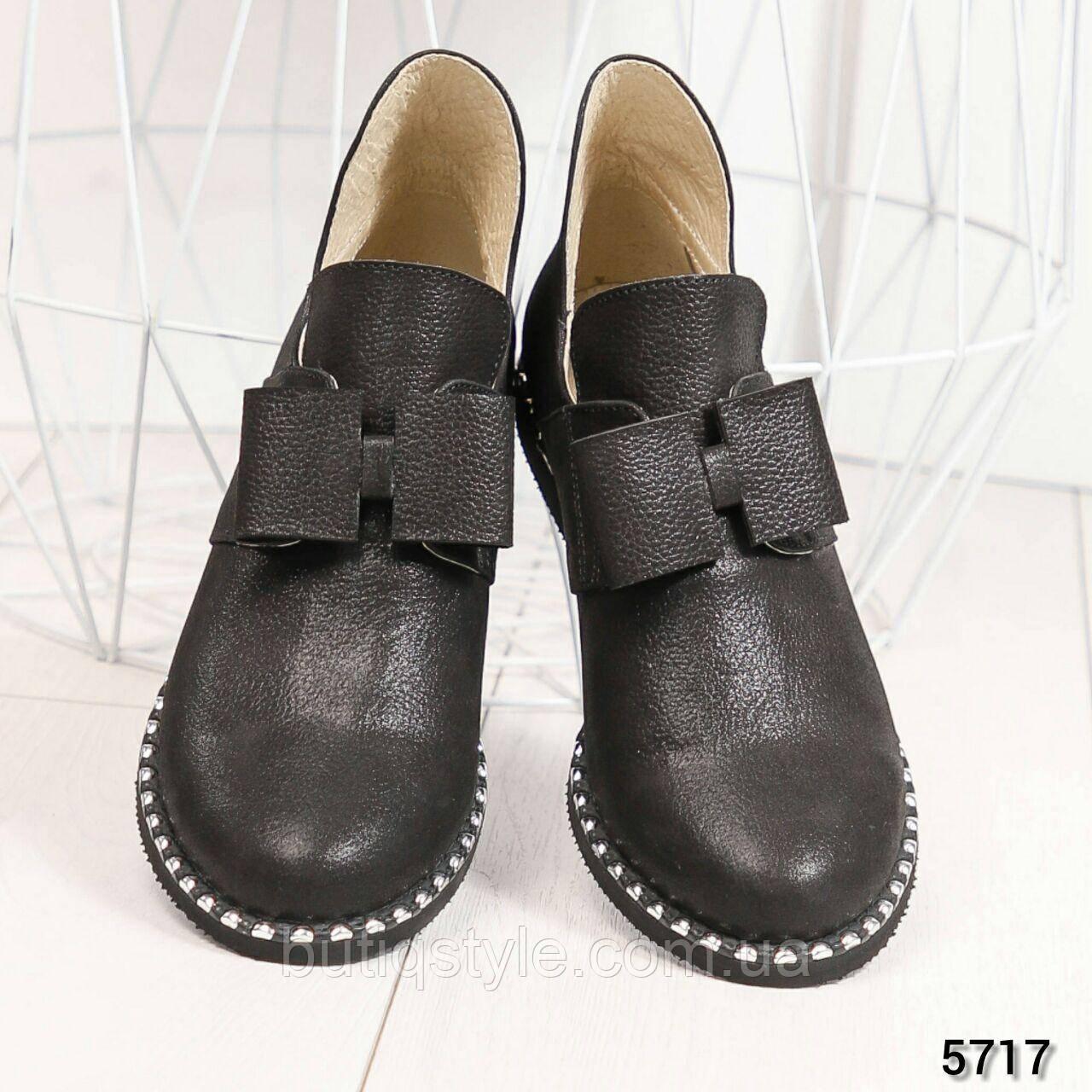 Красиві жіночі чорні туфлі з бантом натуральна шкіра сатин