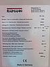 Многопильный станок Raimann KM 310, фото 2