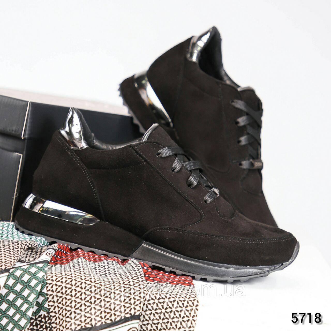 Красивые черные кроссовки Vip  натуральный замш Италия