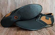 Туфлі чоловічі casual 43 Розмір, фото 2