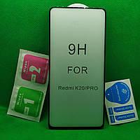 Xiaomi Mi 9T K20 PRO Изогнутое 5D защитное стекло Черный