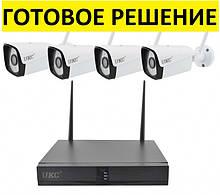 Комплект видеонаблюдения беспроводной DVR KIT CAD Full HD UKC 8004 WiFi 4ch набор на 4 камеры