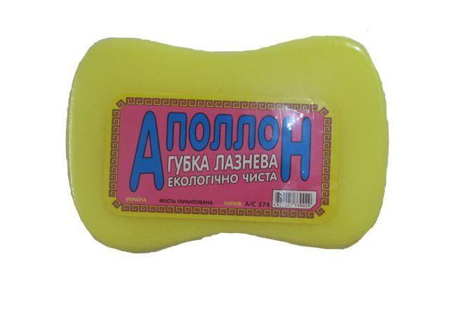 Мочалка  (Аполон) с массажным слоем (1 шт)