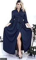 Платья большие ,платья больших размеров ,платья для полных дам ,платья батальные большие,платья макси большие