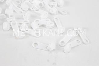 Бегунок пластиковый белый для рулонной молнии №БП-101 Т3