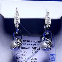 Серебряные серьги с жемчугом и фианитами 5835-р