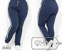 Спортивные брюки средней посадки из двунитки на резинке+кулиска c ласпасами по бакам и карманами, 1 цвет
