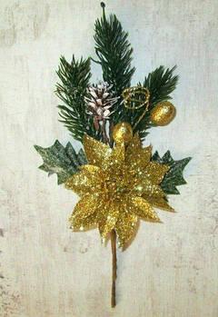 Новогодний букетик 24 см, Пуансетия золото