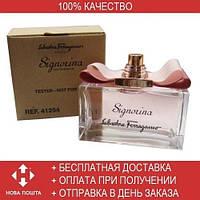 Salvatore Ferragamo Signorina EDP 100ml TESTER  (парфюмированная вода Сальваторе Феррагамо Синьорина  тестер)