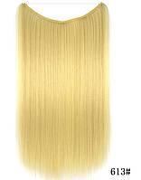 Накладные волосы на леске,трессы стандартный блонд  8006№613