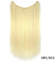 Накладные волосы на леске,трессы  блонд(смесь холодного и стандартного) 8006№1001/613