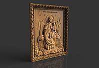 Икона Богородица Всецарица