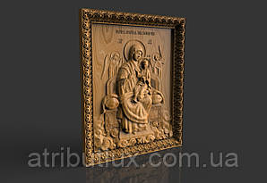 Ікона Богородиця Всецариця