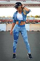 """Лосины для танцев с высокой талией """"Соты"""" (голубой), фото 1"""